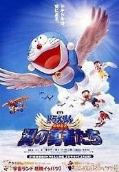 Doraemon - Du Hành Đến Vương Quốc Loài Chim