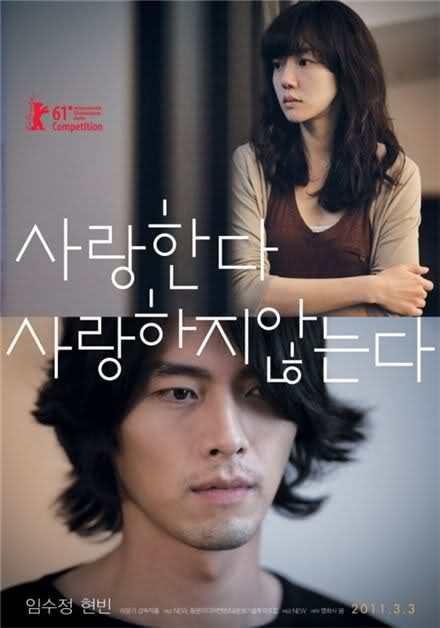 333ba07 Yoon ki Lee   Saranghanda, saranghaji anneunda AKA Come Rain, Come Shine (2011)