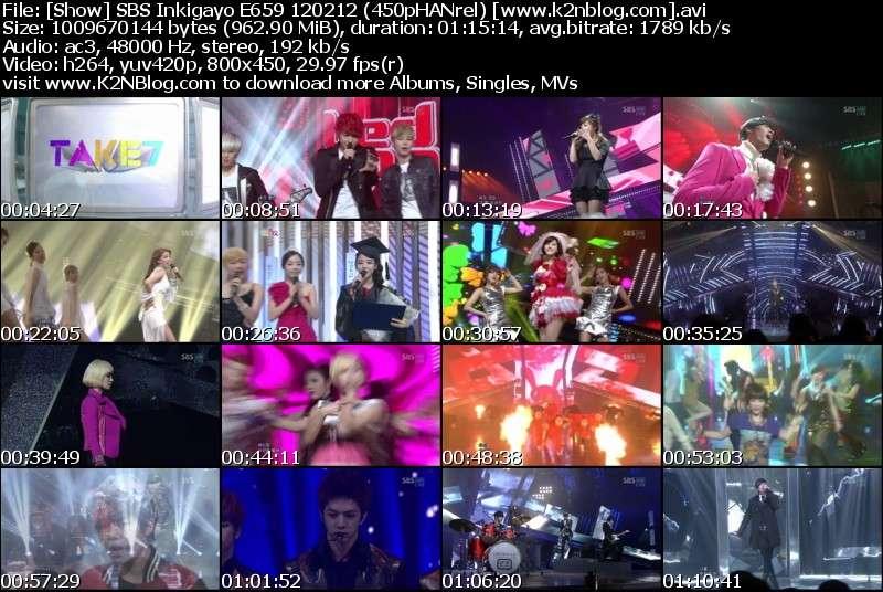 [Show] SBS Inkigayo E659 120212